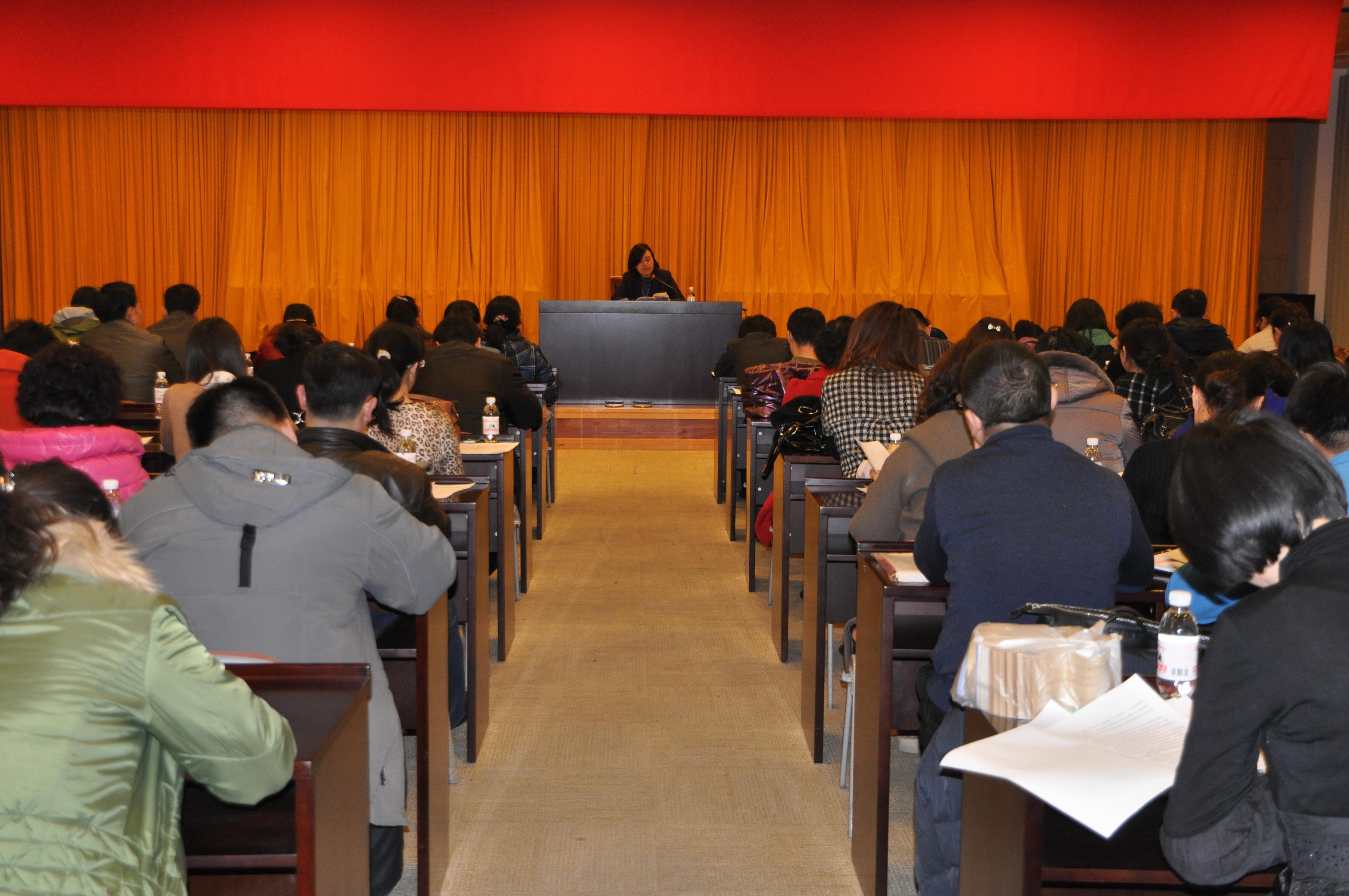 青岛市市南区召开事业单位登记工作培训会