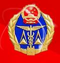 贵州省煤炭产品质量监督检验院