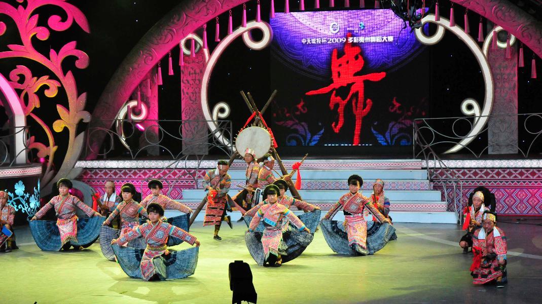 多姿多彩的民族舞蹈