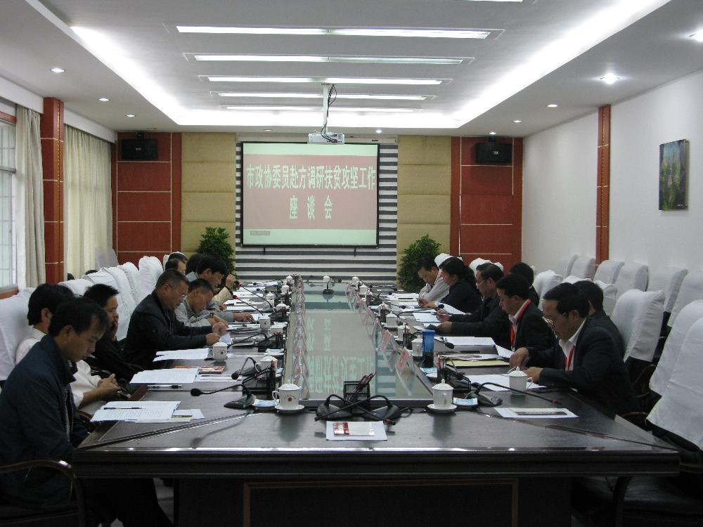 9月3-4日,市政协常委、省政协委员调研组到大方调研扶贫攻坚工作推进情况。