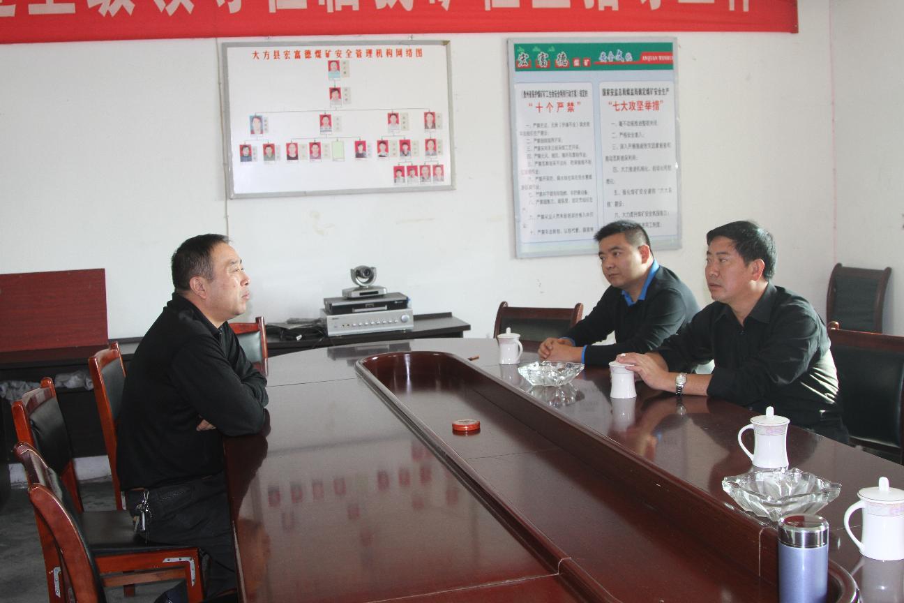 县政协主席葛传彦到大方县宏富德煤矿检查安全生产工作
