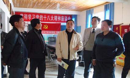 吴跃厅长到我县调研社会管理创新工作