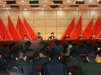 剑河县召开全县统战工作会议