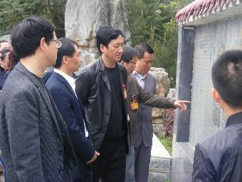 剑河县委统战部开展清明纪念革命烈士活动