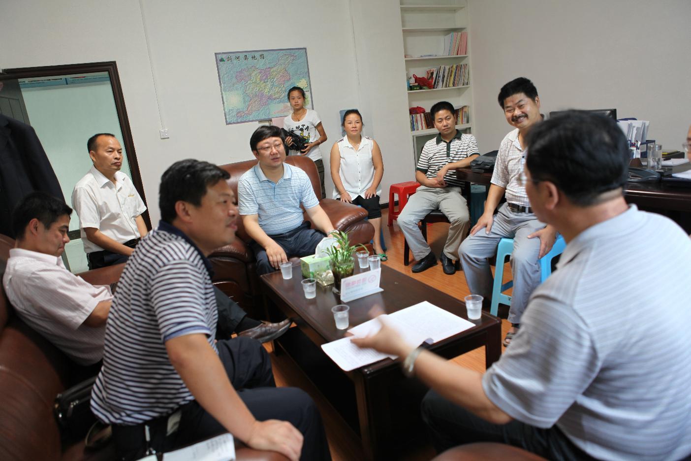省残联党组书记、理理长杨云到剑河调研