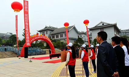 剑河县禁毒志愿者服务队开展禁毒宣传活动