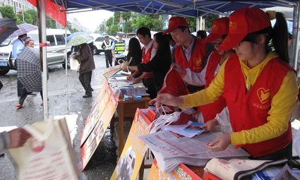 """团剑河县委西部计划志愿者开展""""群众安全感社会满意度""""集中宣传服务日活动"""