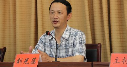 县委副书记刘光藻在2013年支部书记培训开班仪式上作重要讲话
