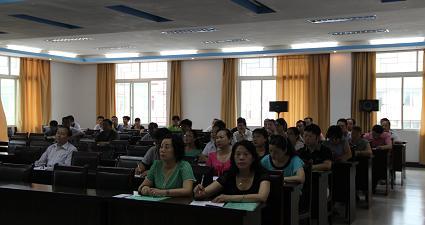剑河县2013年党支部书记培训(学员在认真学习2)