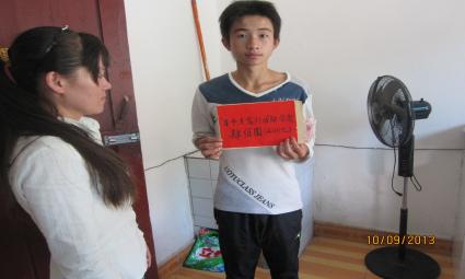 """剑河县开展""""万千才富行动""""爱心助学部分助学金发放活动"""