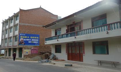 红十字会援建的南寨乡展莱村博爱新居
