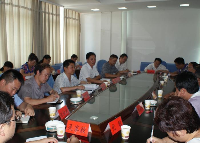 剑河县召开老干、老教工作领导小组会议