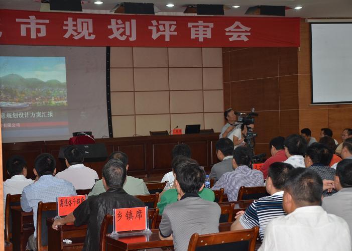 剑河县离退休老干部参加城市规划评审会议