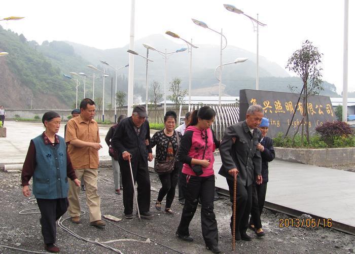 剑河县委离退局组织老干部观看城区重点项目建设