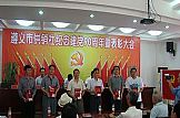 中共遵义市供销社直属机关委员会关于表彰2007—2011年度先进党支部、优秀共产党员、优秀党务工作者的决定