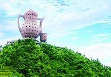 遵义市茶叶流通行业协会获评4A级社会组织