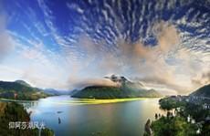 仰阿莎湖风光