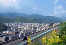 剑河县新县城