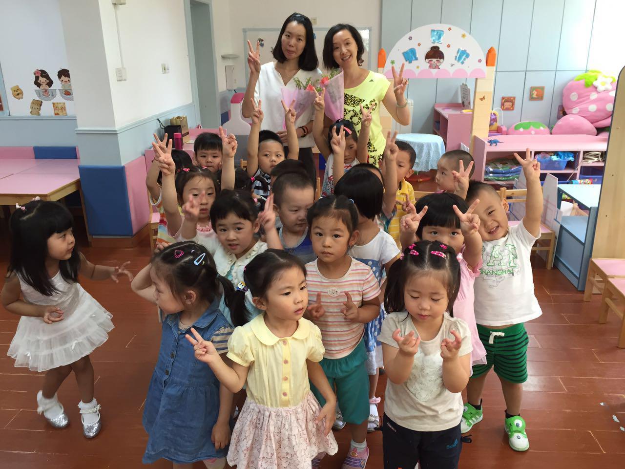 上海市普陀区银锄湖幼儿园