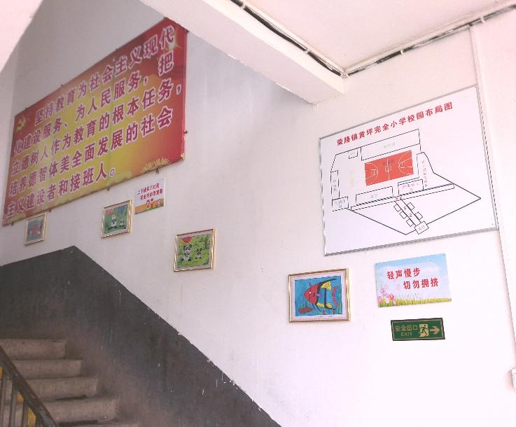 学校走廊文化墙图片展示_第4页_设计图分享