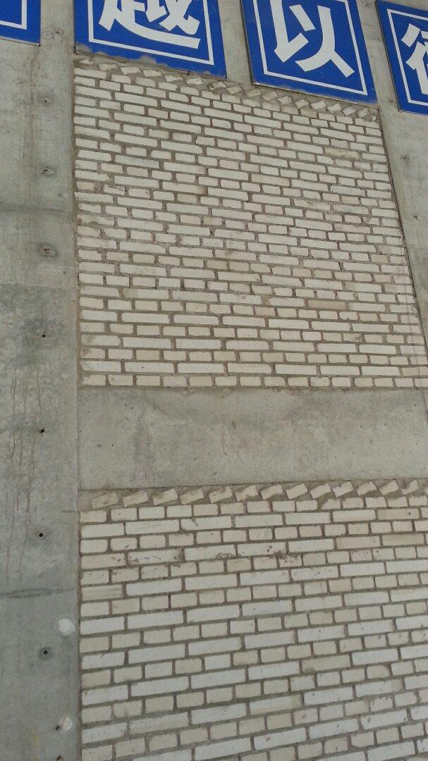 填充墙砌筑