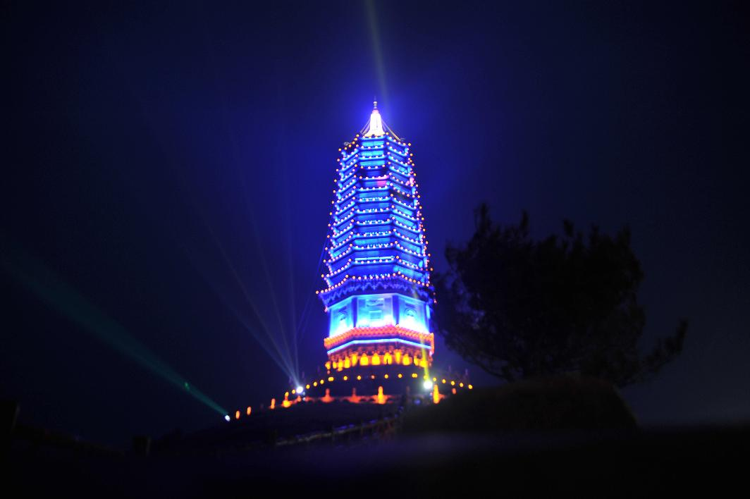 夜间文峰塔