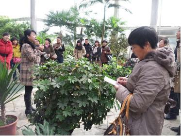 乡村旅游从业人员参加市级培训班