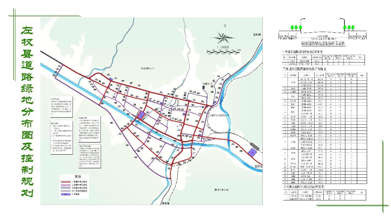 吉林省各市县公路分布图分享展示