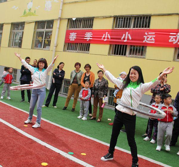 凤城幼儿园举行春季小小运动会