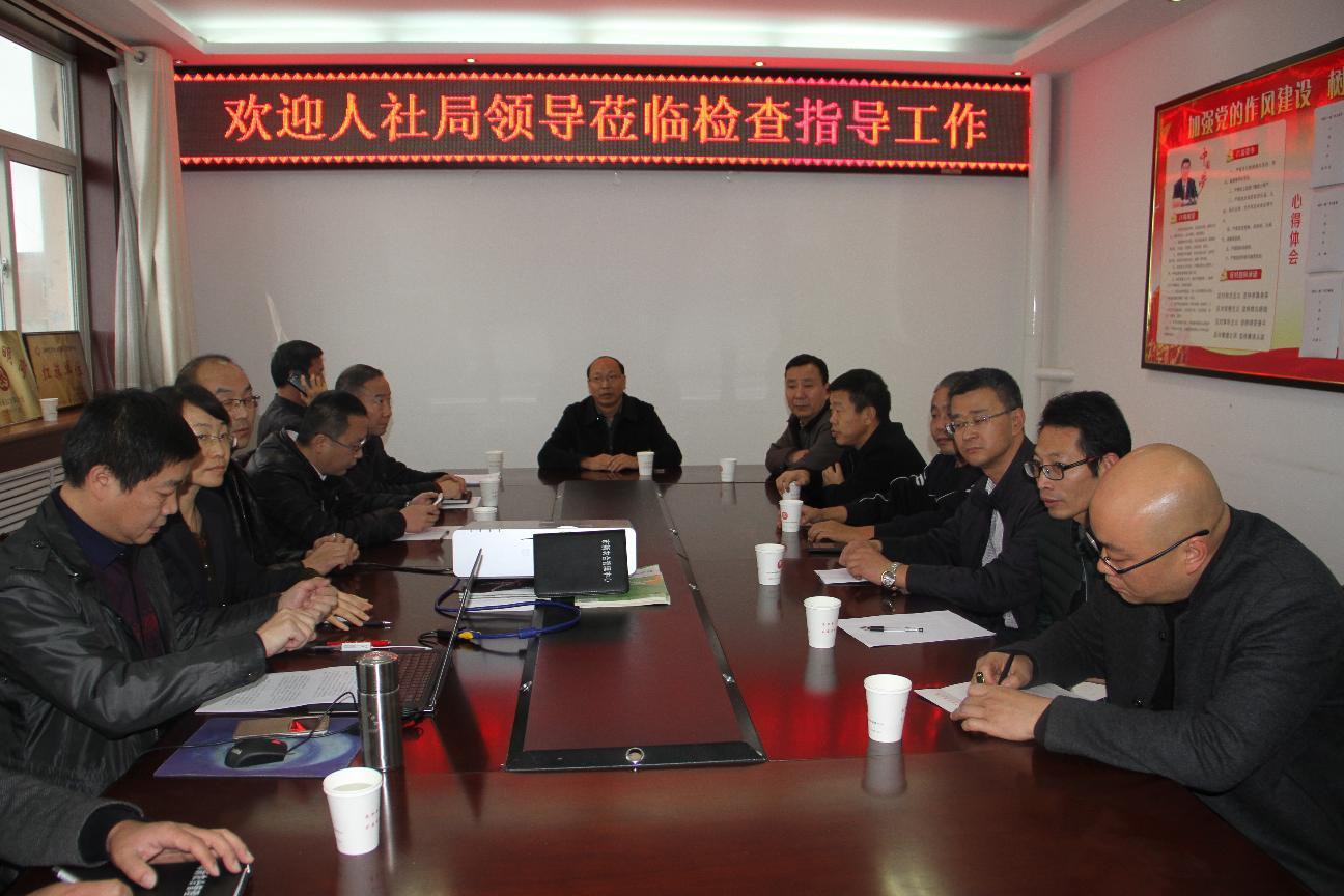 王晋德局长深入新农合中心指导工作