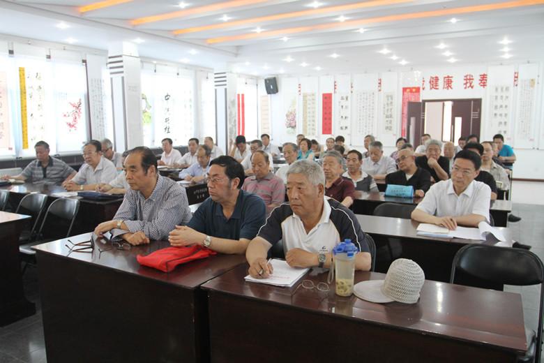 局党委组织老干部学习习总书记讲话精神