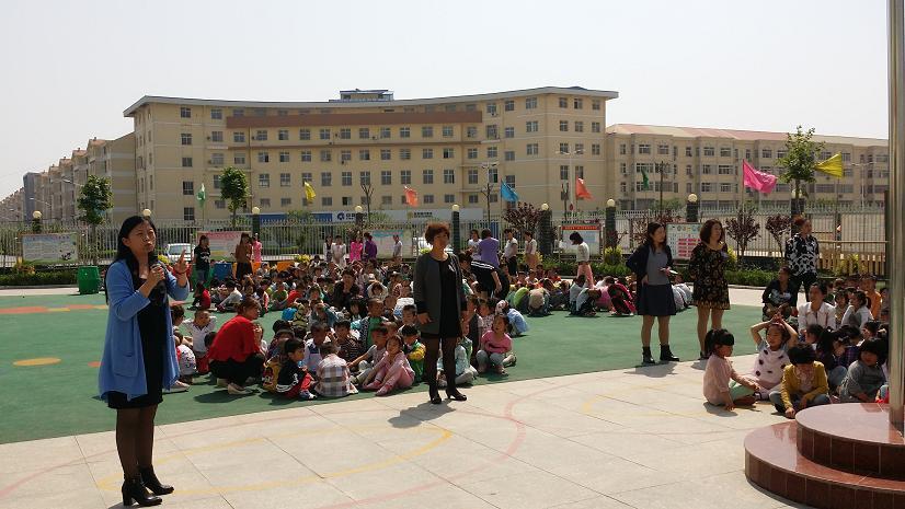 临猗县第二幼儿园地震演练