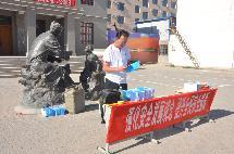 阿右旗总工会组织开展安全生产月宣传活动