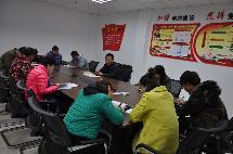 阿右旗总工会组织学习党的十八届六中全会精神