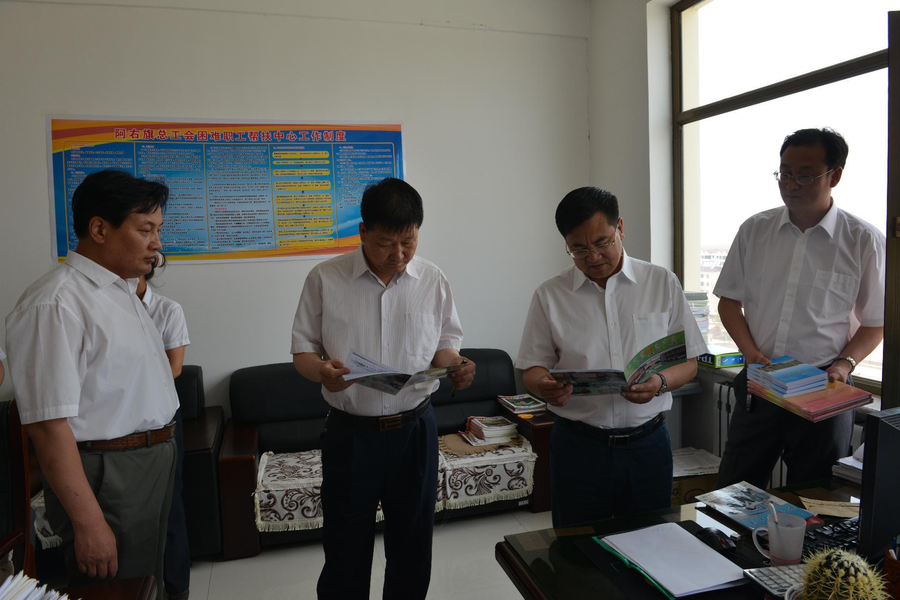 旗委书记杨海来阿右旗总工会调研