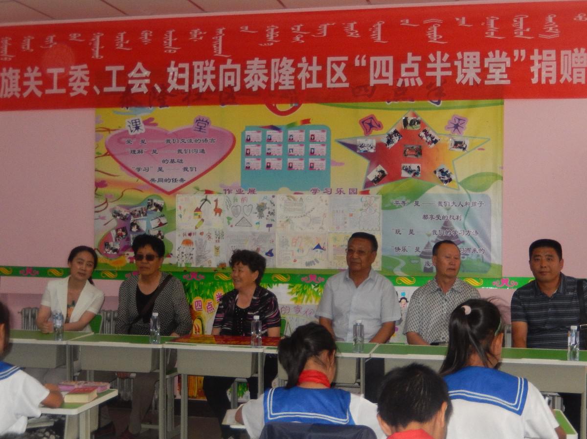 阿右旗总工会为社区工会委员会捐赠办公设备