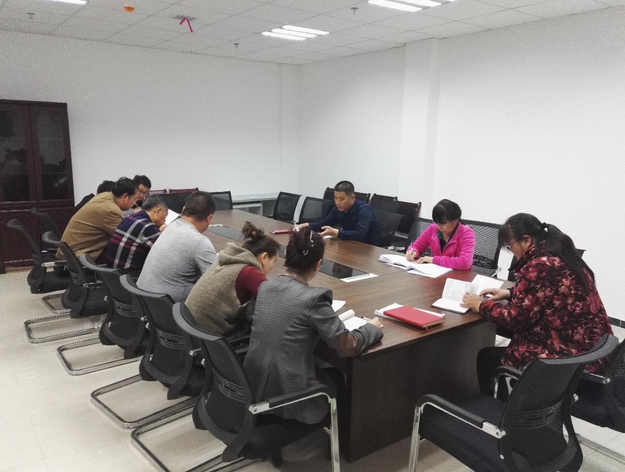 """组织学习杨海同志在""""十个全覆盖"""" 调度会上的讲话"""