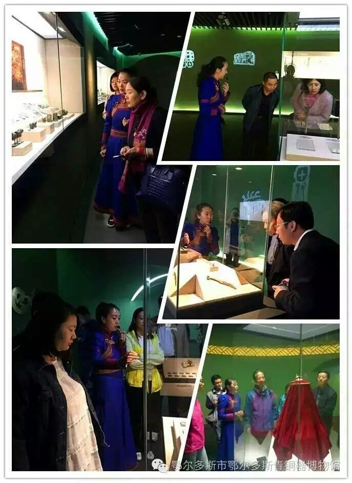 鄂尔多斯青铜器博物馆社会教育部开展学习培训工作