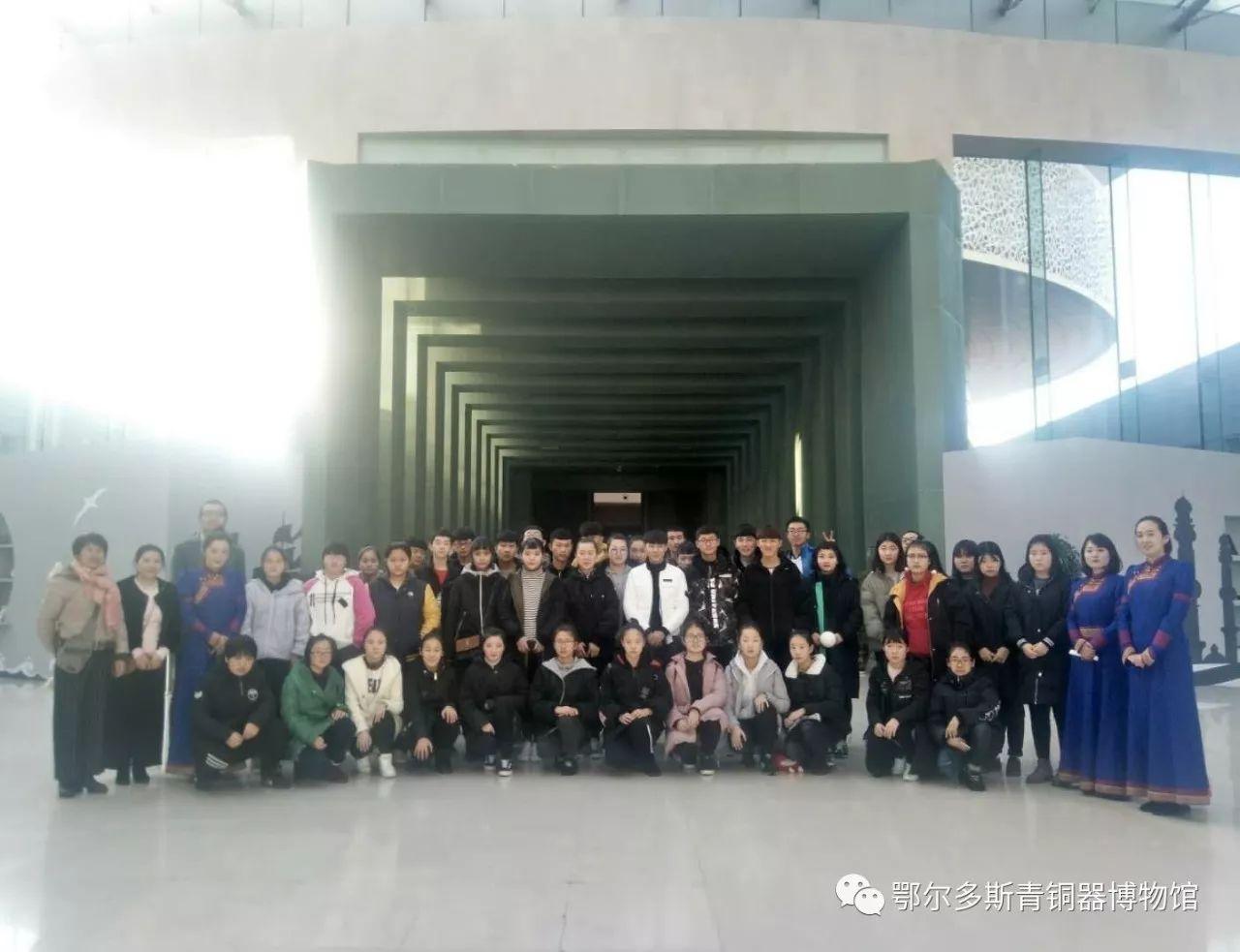 东胜现代服务业管理学校在我馆举办实践培训