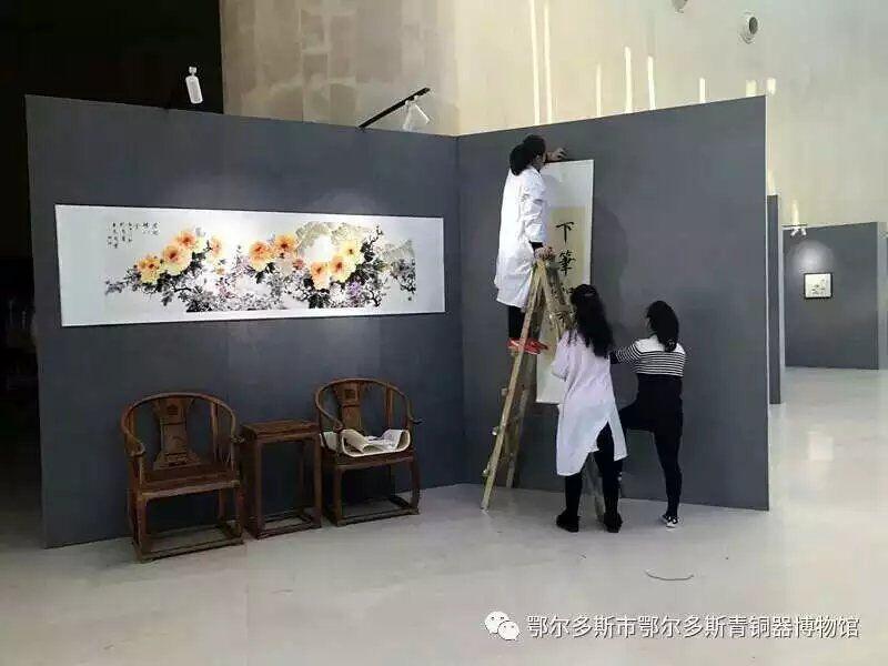 鄂青博万紫千红总是春——迎新春王志成书画作品展将于12月30日开幕