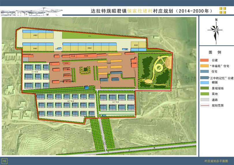 村庄公厕设计平面图