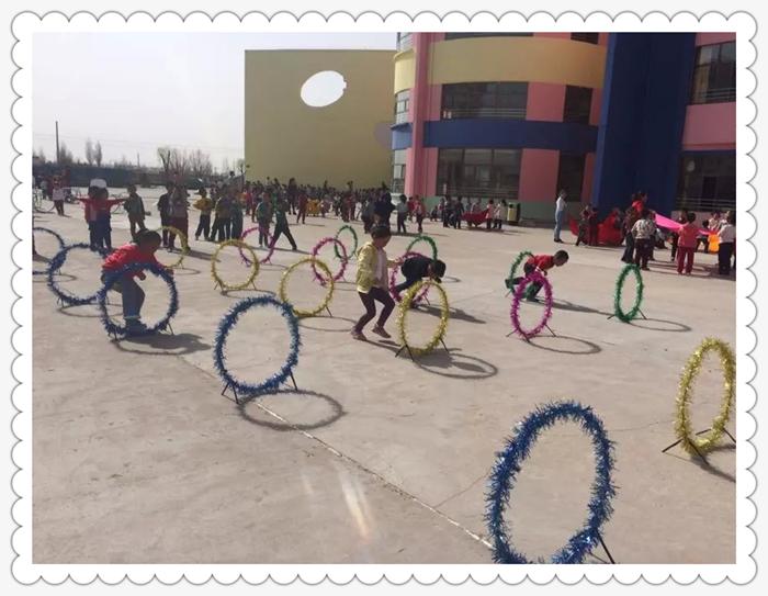 教育幼儿园自制玩教具比赛活动