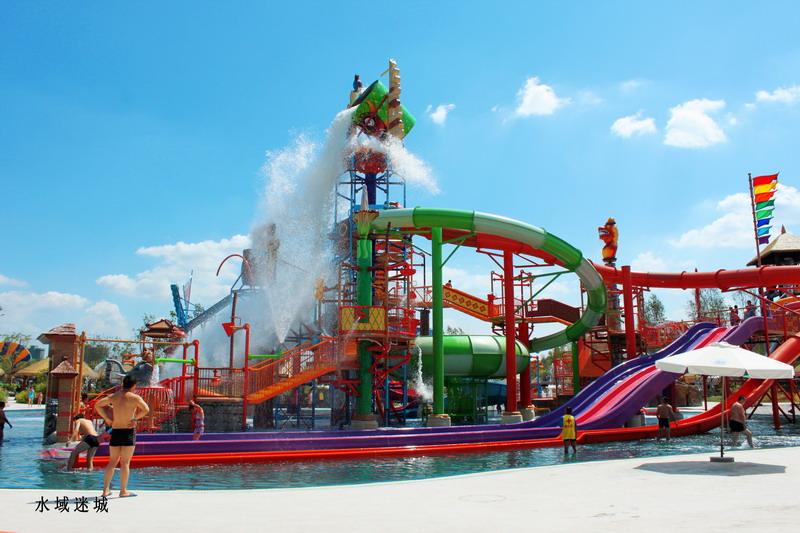 梨树巴厘岛温泉