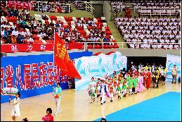 抚顺市代表团参加省民运会