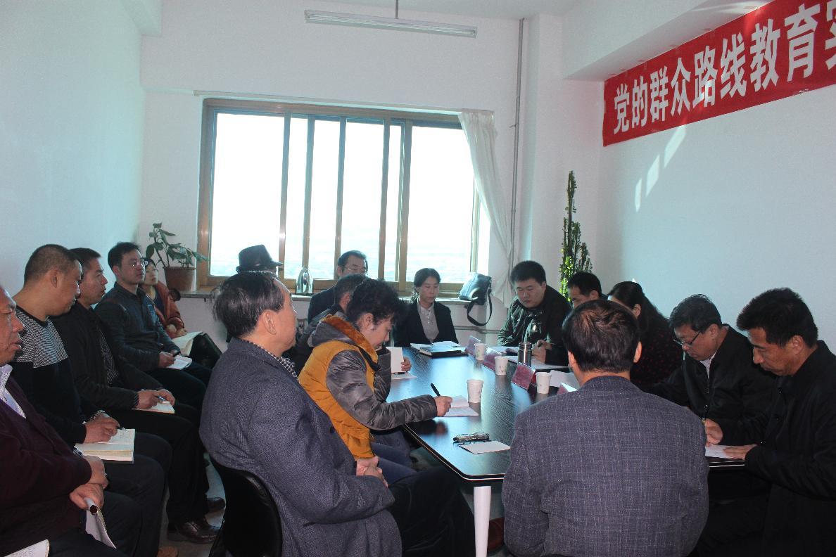 群众路线教育实践活动集体学习