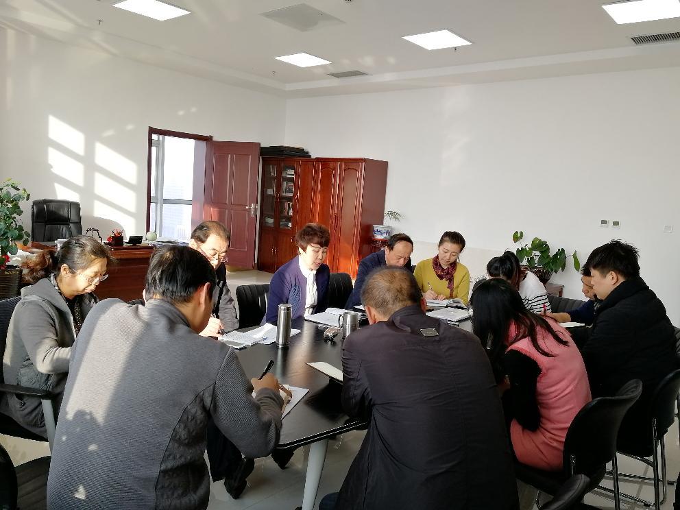 抚顺市民委召开专题会议研究部署2018年脱贫攻坚工作