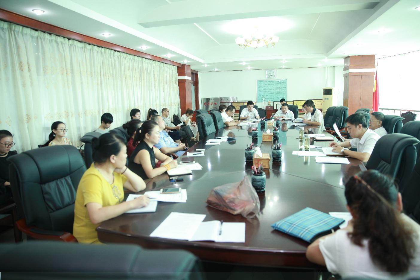 抚顺市望花区召开民族宗教工作领导小组扩大会议