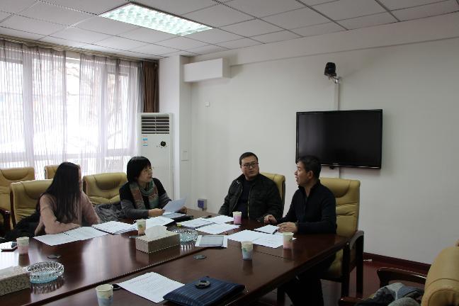 到抚顺县进行少数民族发展资金项目审计