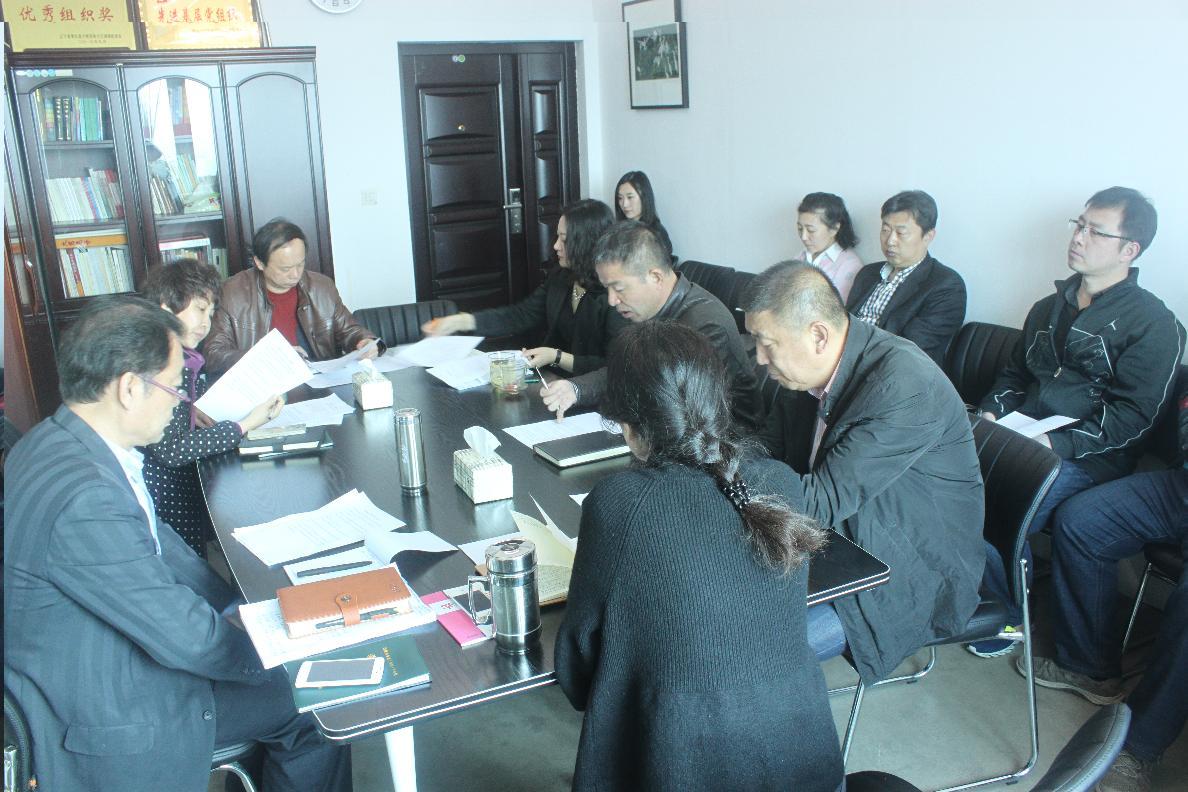 抚顺市民委召开2017年第一次中心组扩大学习暨第一次专题学习研讨会