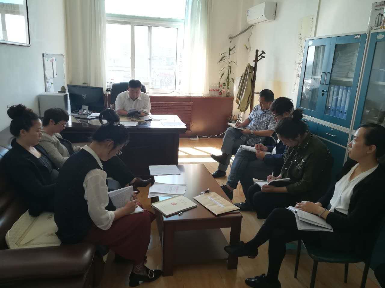 新抚区民宗局召开安全生产专题会议